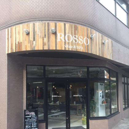ROSSO Hair&SPA 谷塚店所属の横井由衣