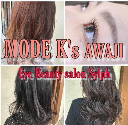 Eye Beauty Salon Sylph /モードケイズ 淡路店所属の林恵美
