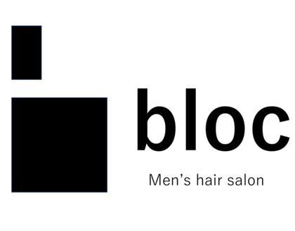 Men's salonbloc所属の内田晃樹