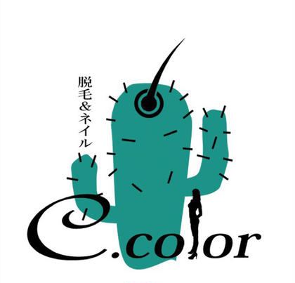 C.color所属のC.colorシーカラー