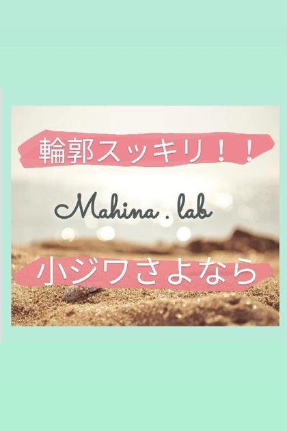 Mahina lab (マヒナラボ)所属の高橋れいあ