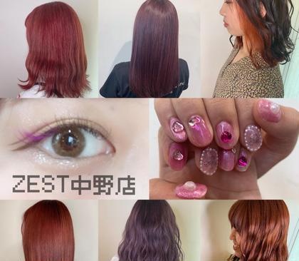 ZEST中野店所属の村井彩音