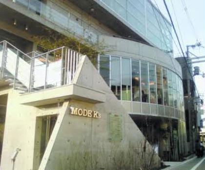 モードケイズ  石橋店所属の栗山みずき