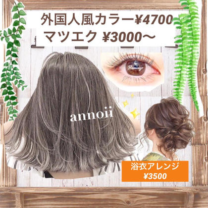 annoii店所属のannoii_eye & hair