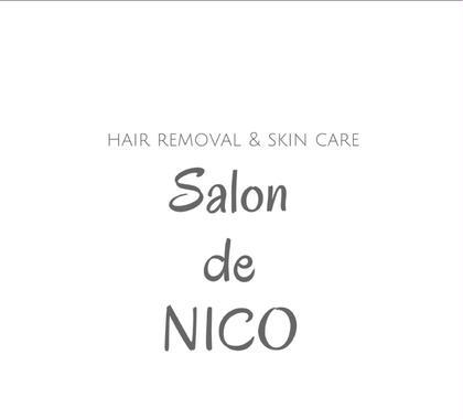 Salon de NICO所属の脱毛とスキンケアの隠れ家サロン