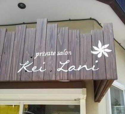 private salon  Kei Lani所属のKyaryキャリー