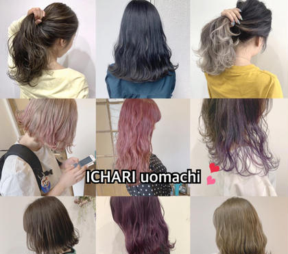 ICHARI uomachi店所属の吉田茉緒