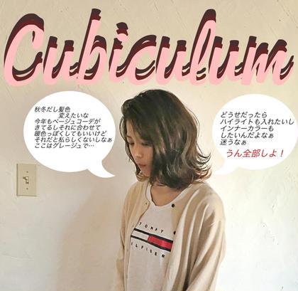 Cubiculum(クビクルム)所属のシンタクリョウスケ