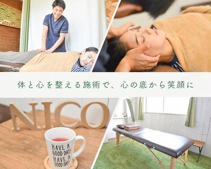 プライベート美容整体サロン nico design所属の山崎 佑樹(セラピスト)