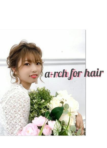a-rch for hair 所属のHIMEKA *