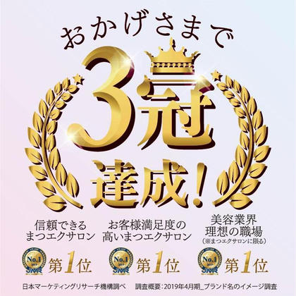 マキア松本店所属のMAQUIA松本店 中田