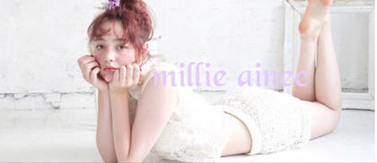 MillieaineeEyelash&Nail池袋所属の鴇田奈々美