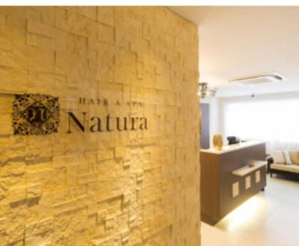 Natura八事店所属のMatsubaraMisaki