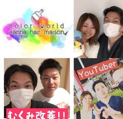 color world canna hair maison【カラーワールドカンナヘアーメゾン】所属の痛くない小顔矯正