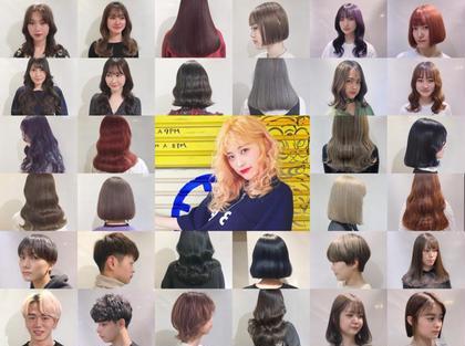 As hair所属の大北明日香