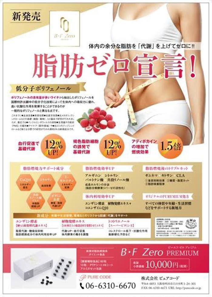 その他 糖質、脂質をなかったことに‼️脂肪燃焼‼️血行促進‼️内臓脂肪アタック‼️などなど飲むタイミングで効果がかわるサプリ‼️これ一つでほぼ全てのサプリを飲んだ感じに✨✨