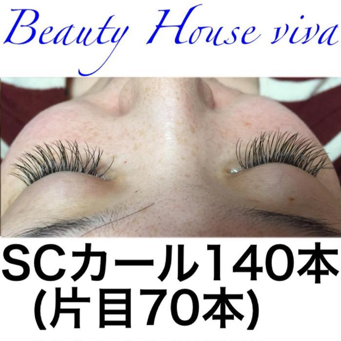 Beauty House viva所属・慶本 佑佳(yuka)の掲載