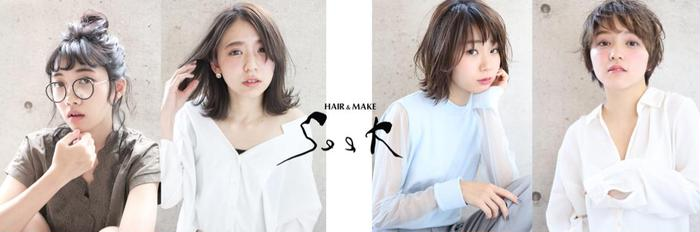 HAIR&MAKE ars店所属・瀬川 雄太の掲載