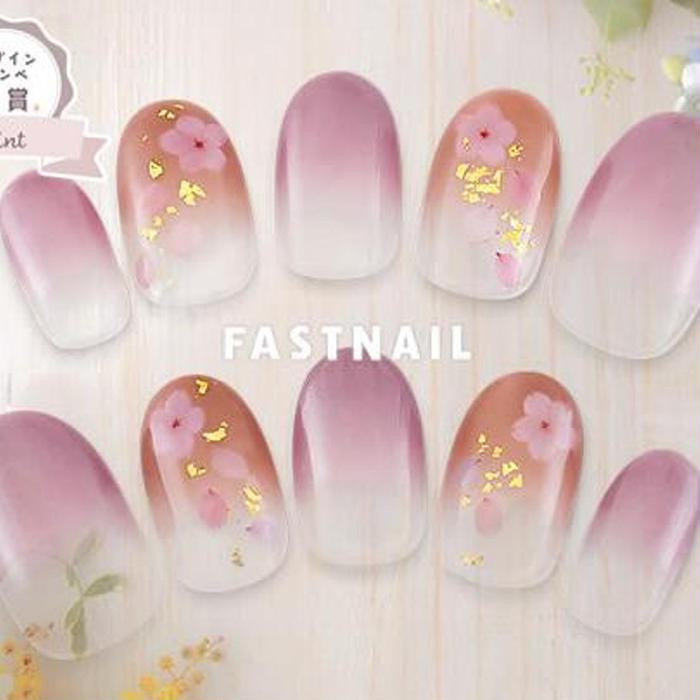 FASTNAIL 常滑(ファストネイル)所属・FASTNAIL イオンモール常滑店の掲載