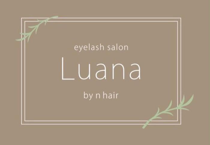 eyelash salon Luana by n hair所属・luana 守屋の掲載