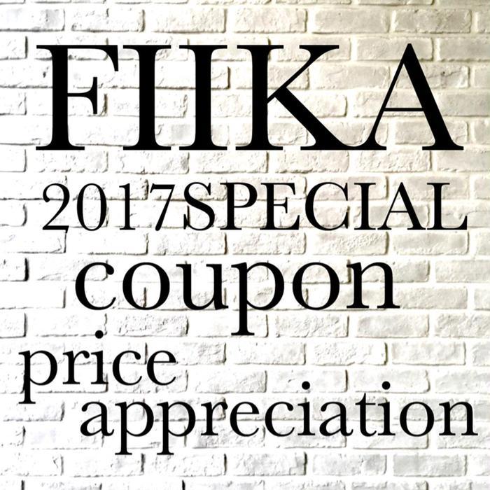 FIIKA所属・由比 俊行の掲載