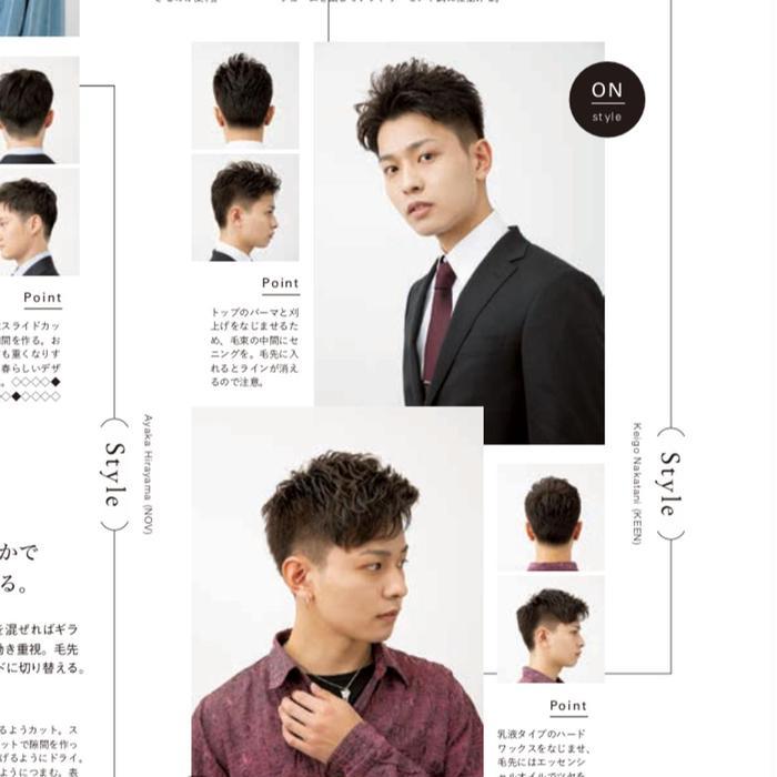 KEEN  creative hair所属・中谷 圭吾の掲載