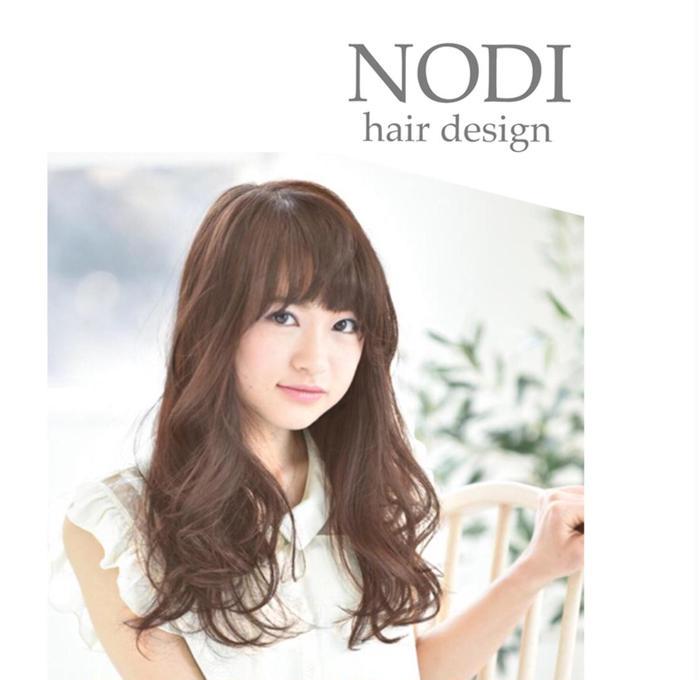 NODI【ノディ 】所属・NODI.大村 聡の掲載