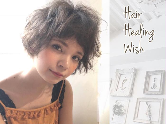 HairHealingWish所属・👒スタイリスト👒 富井愛純の掲載