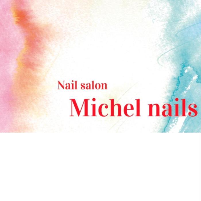 Michel nails所属・Michel nailsの掲載