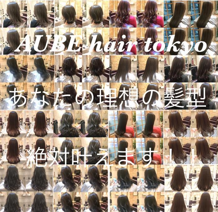 🌟朝9時〜夜10時まで営業🌟AUBE hair tokyo ⭐️高級商材取り扱い店⭐️所属・A'group 公式 🌟木村侑平の掲載
