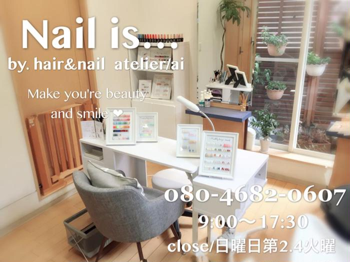 Nail is… by. hair&nail  atelier/ai所属・ネイルイズ  by. アトリエ・アイの掲載