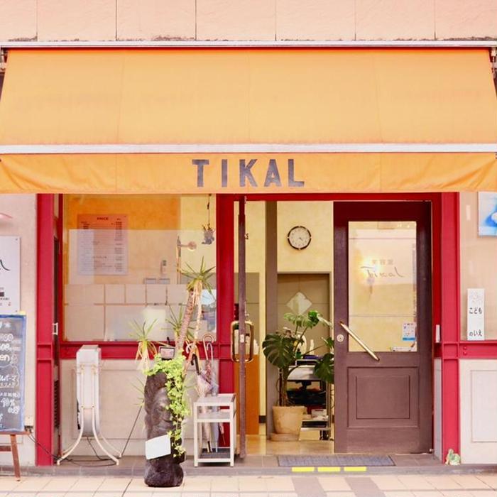 Tikal (ティカル)所属・森口 滉也の掲載