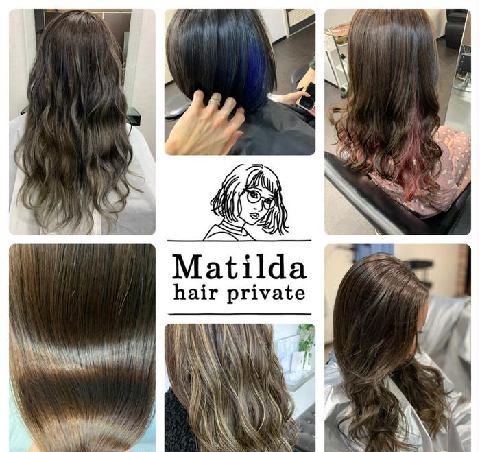 Matilda hairprivate所属・神野 洸都の掲載