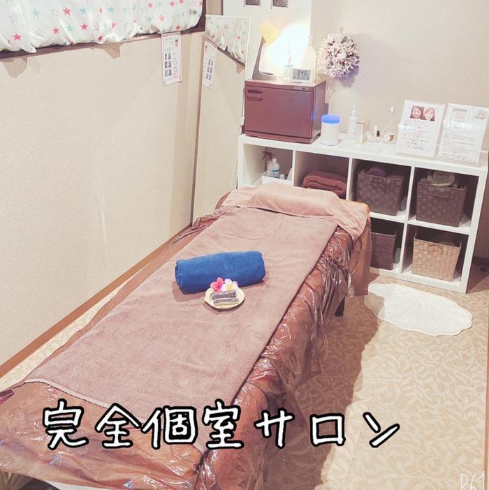 Ange 【アンジュ】所属・ハイパーナイフ優良店 アンジュの掲載