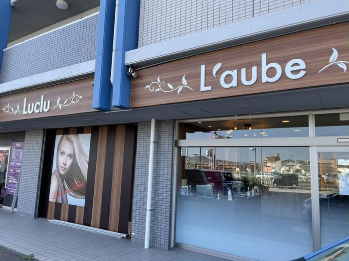 L'aube by Luclu所属・今西 祥平の掲載