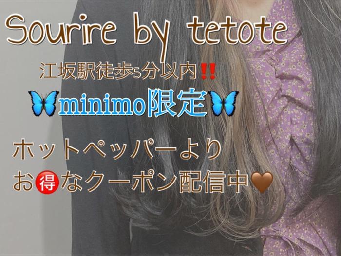 Sourireby tetote所属・橋田 咲彩の掲載