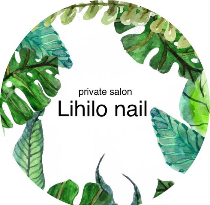 Lihilonail所属・Lihilo nailの掲載