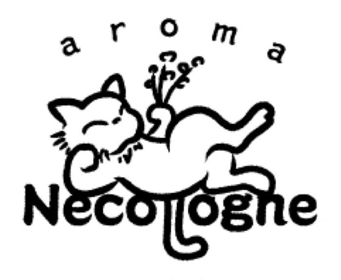 aromaNecologne所属・aroma Necologneの掲載