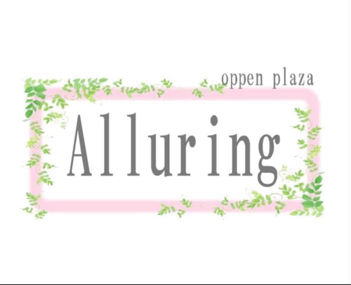 oppen plaza Alluring所属・戸田 真菜の掲載