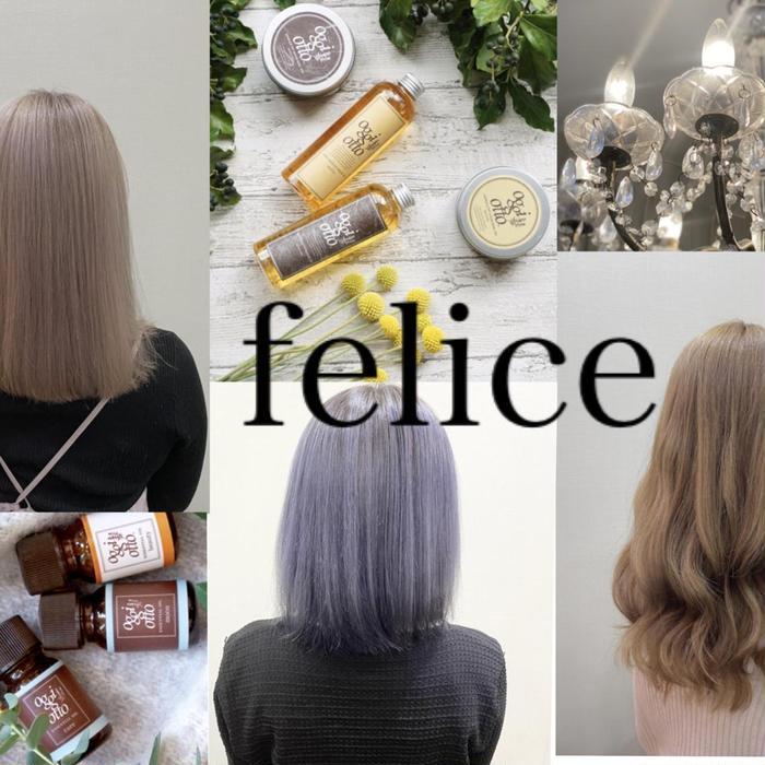 Hair&Make felice所属・井上 桃子の掲載