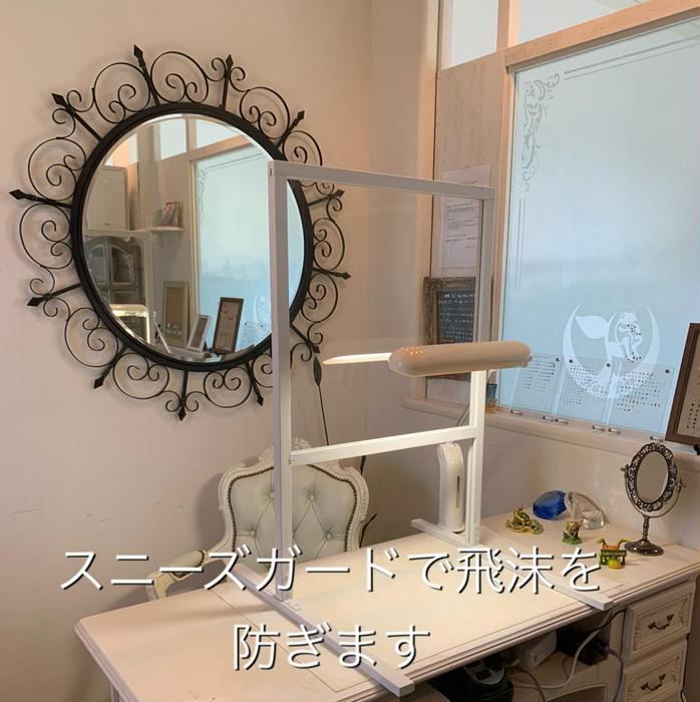 Beauty Bar Sapi所属・BeautyBar Sapiの掲載