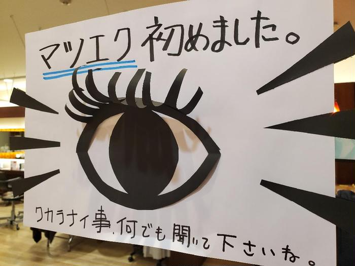 ビューティーアミューズメント宮の沢店所属・中尾 めぐみの掲載