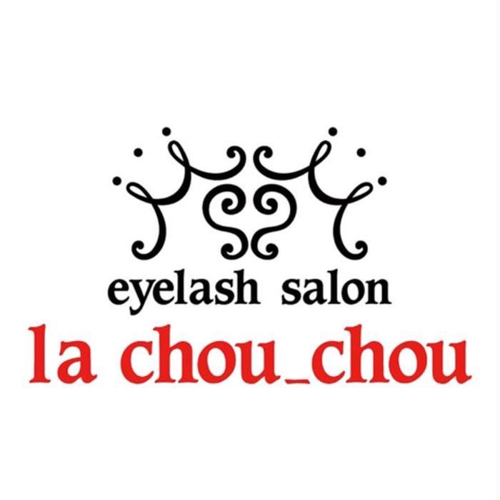 eyelash salon la chou_chou所属・アイラッシュサロン ラシュシュの掲載