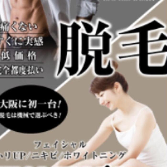 WINK total beauty所属・WINK 八尾の掲載