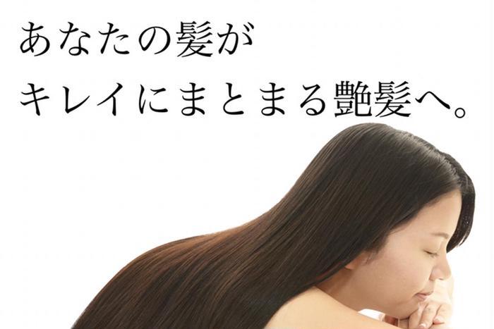 Dears米子店所属・徳永 遼介の掲載