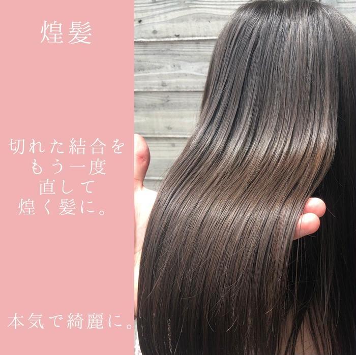 ⭐️RAD noel⭐️所属・✨ヘアーデザイナー✨ 香川 光輝✨の掲載