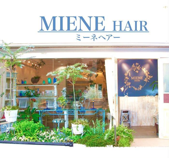 MIENE Hair所属・山田 古奈美の掲載