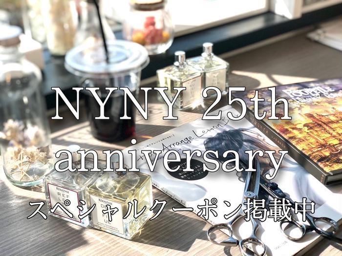NYNY 大久保店所属・ブリーチ/髪質改善 NYNY大久保の掲載