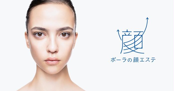 POLA北心斎橋店所属・POLA 園田 美加の掲載
