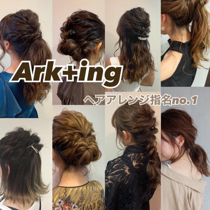 Ark+ing所属・ベージュカラー🧸 山本鈴菜の掲載